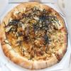 神戸市垂水区宮本町の垂水駅付近のココスで「テリヤキチキンピザ」を持ち帰りで食べた感想