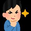 『読書について』(著:ショーペンハウエル、訳:斎藤忍随)