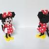 【アイロンビーズ3D】ディズニーキャラクター、ミニーマウス