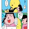 【子育て漫画】今日はおでん!そこに現れる新たなプリキュア
