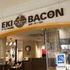 サルベーのナポリタン食べよ エキベーコン  #エキベーコン #燻製 #大阪 #梅田 #ナポリタン
