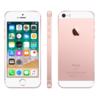 母親スマートフォンデビュー!選んだ機種は「iPhone SE」お年寄りでもiPhone使える?!