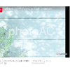 【写真AC】ストックフォトの収入レポート・2ヶ月目!~アラフォー主婦のお小遣い稼ぎ~