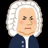 バッハ平均律クラヴィーア曲集第2巻BWV881
