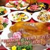 【オススメ5店】新潟駅・万代(新潟)にある中華料理が人気のお店