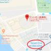 旅行記その4 ワット・ポー @バンコク (in タイ)