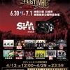 SiM主催【DEAD POP FESTIVAL】にワンオク、マンウィズを含む豪華アーティストが出演決定!