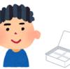 ユングと男の子と箱庭療法