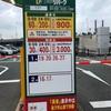 【地元民が教える】ヤフオクドーム周辺の穴場駐車場(コインパーキング)の情報!イベント日は高額な駐車場が多いので要注意!