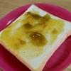 6月の初めに作った梅シロップが良い感じにできあがったので、残った梅をジャムに、シロップはゼリーを作ります。