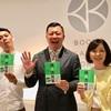 朝渋 × Business Insider Japan のイベント登壇!