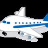 調べて気づいた!海外旅行節約術〜ヨーロッパの航空券〜