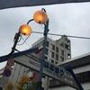 熊本県熊本市を歩く 訪問日2016年12月13日