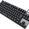 【在宅勤務の効率アップ】おすすめキーボードまとめ コスパ最高!