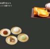 コメダ珈琲店の姉妹店『おかげ庵』が「お茶」するのには最強で、意外とインスタ映えスポットだった!!