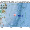 2017年09月03日 10時01分 三陸沖でM3.0の地震