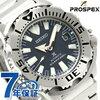 SZSC003 腕時計 セイコー ダイバーズを通販で予約ができるお店