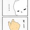 ミイコ「かけひき」
