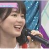 乃木坂46 乃木坂46時間TV 生田絵梨花のヨーデル!うまい!