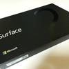風邪で寝込んでいたけれど寝床でじっとしてるのが退屈で仕方なく艦これ専用端末として Surface 2 を買わざるを得なかったという話。