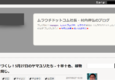 Muragon用改造スキンCSS配布~中高年男性向けのクールなモノトーン~