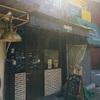 神戸駅付近の美味しいカレー屋、カレー館に行ってみたよ!