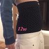 【体験談】妊娠中のお腹の大きさ ~妊娠12週から19週~