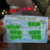 【TDL】アイスキャンディー事件!?『PIXIE DUST』ディズニーの誠意ある姿勢に感銘!! ~2017年6月Disney旅行記【49】Disney時事ネタ通信『新テーマポート「ファンタジースプリングス」』