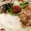 【食】鎌倉 そば さくらや【ちょっと地味】