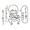 赤ちゃんにやめてほしい事8選【0〜1カ月】