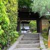 京都 青モミジと松尾芭蕉の金福寺