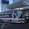 高速バス乗車記録 福井→大阪