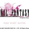 FINAL FANTASY II(ファイナルファンタジー 2)