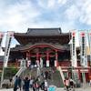 【名古屋】日本三大観音の1つ「大須観音」は商売繁盛のご利益もあるけど鳩もいっぱいいたよ