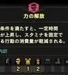 【MHW:I】弓と力の解放
