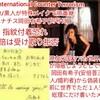 岡田有希子安倍晋三へ偽装飛び降り自殺前にラストのラブレター事件