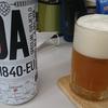 ビール紹介(DA-1840-EU from クロアチア)&(Vizir Honey Ale from スロベニア)