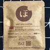 【326】ぽんでコーヒー インドネシア Mandheling G-1 Lintong Lasuna