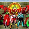 Xanadu Clone - ザナドゥ クローン(ザナクロ)をソースからコンパイル、ビルドする。~RAD Studio (C++Builder)