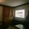CROSS×ROAD代表 岡本琢磨「大人の自己分析講座」〜自分らしく生きる〜