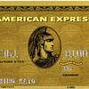 【紹介限定】あのアメリカンエキスプレスゴールドカードに無料で入会できる!【ボーナス20,000ポイント(マイル)】