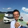 熊本 仏壇カタログ トップセールスマン 生涯無休