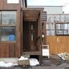 白石区の焙煎研究所で珈琲焙煎体験!