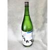 いただきました!! 「千代乃花 生詰 しぼりたて 特別純米酒」