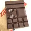 【口コミ】明治 ザ・チョコレートは可愛いパッケージが最高!抹茶味は大人の味!ベルベットミルクは上品な甘さ!