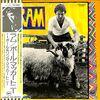 [ 聴かないデジタルより聴くアナログ | LP盤 | 2021年04月05日号 | ポール・マッカートニー / ラム(LPレコード) |   ※国内盤,品番:EPS-80232 | 帯付 / インサート / スリーブ付 | 盤面=EX+,良好   | #PaulMcCartney LindaMcCartney Ram #DavidSpinozza  他 |