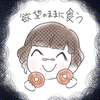 納豆記念日