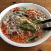 日清具多『白胡麻坦々麺・濃厚芝麻醬味』白胡麻の風味豊かなスープはとても美味しいじゃありませんか!!濃厚芝麻醬ってなんて読むの〜!!