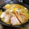 【今週のラーメン443】 麺処くるり (東京・市ケ谷) 特製みそらぁめん・大盛り