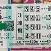 2019 チャンピオンズカップ 感想戦